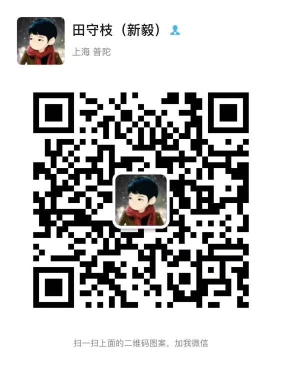 WechatIMG460.jpeg